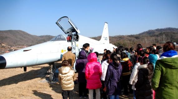 スンジン航空飛行学校