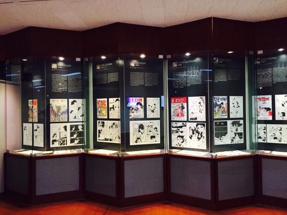 青江漫画歴史博物館3