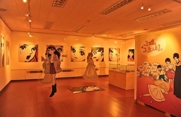 青江漫画歴史博物館2