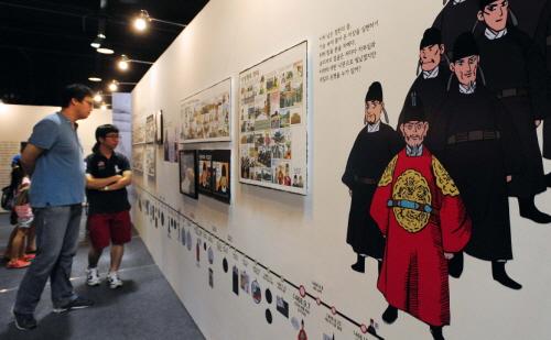 富川国際漫画祭