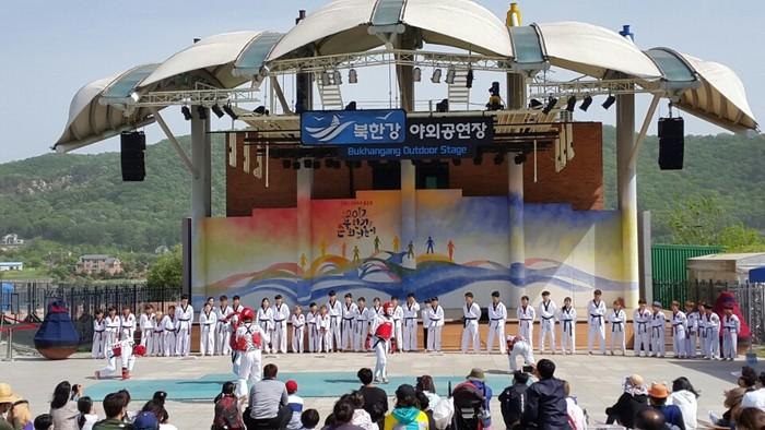 北漢江野外公演広場