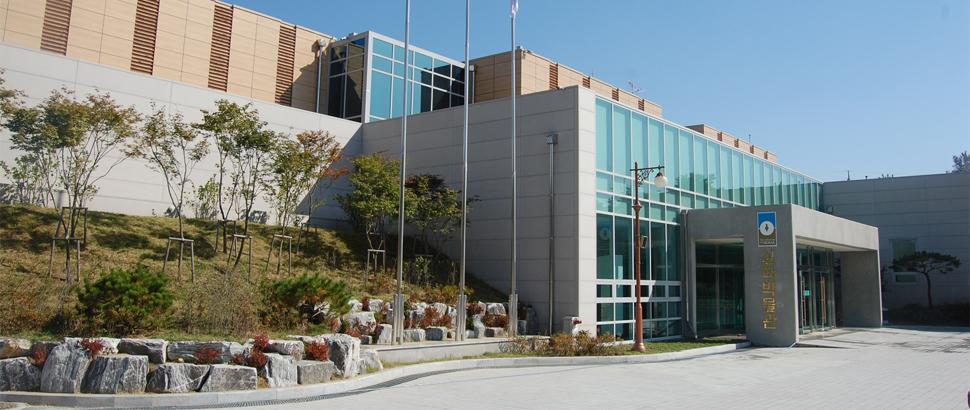 実学博物館