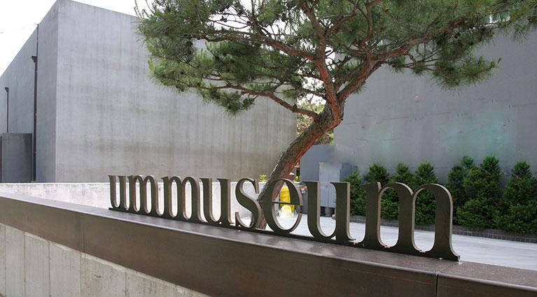 オム美術館