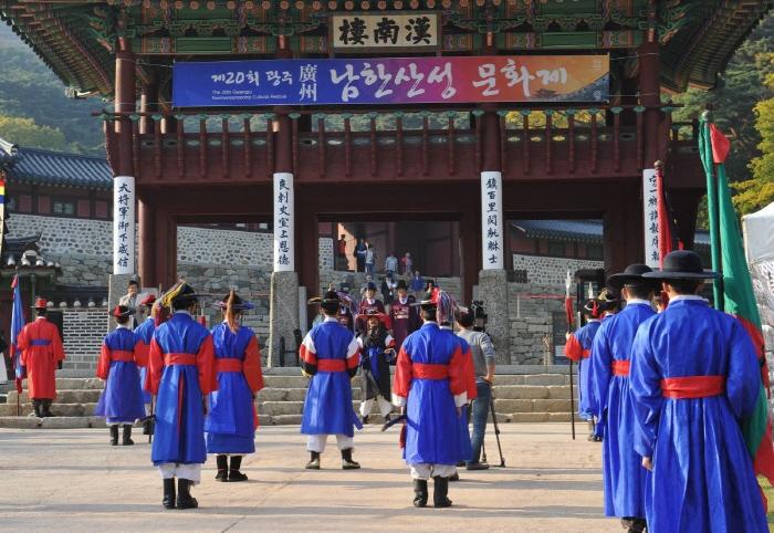 広州南漢山城文化祭