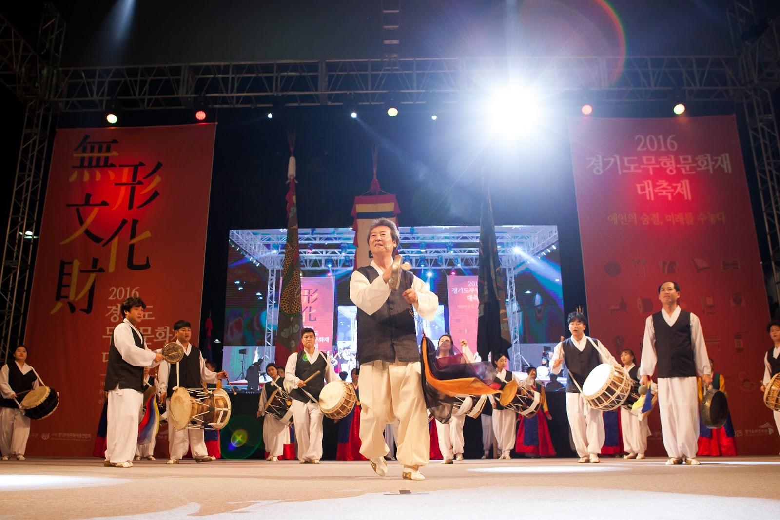 京畿道無形文化財大祭