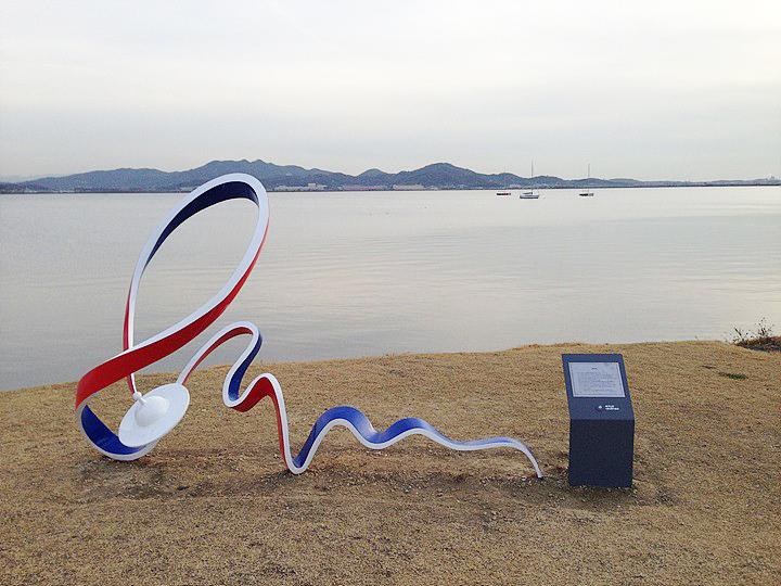 平沢湖 観光団地7