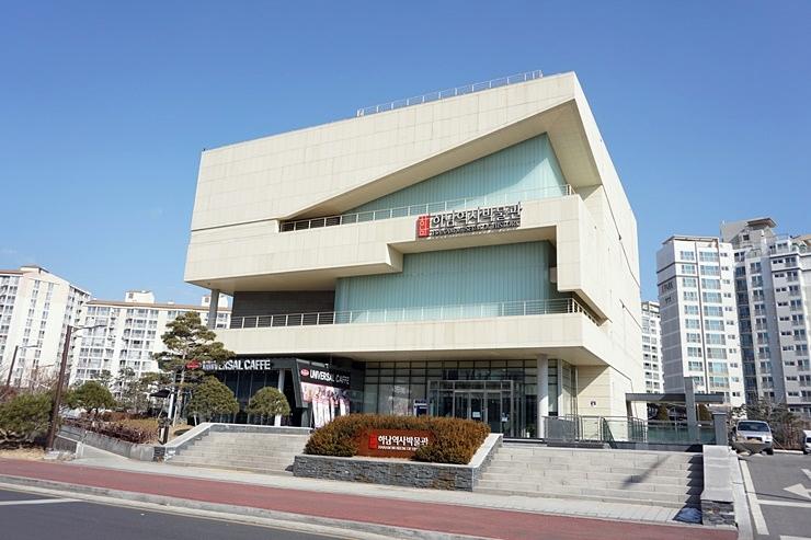 河南歴史博物館