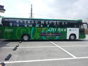 华城城市观光-美好一天旅行2