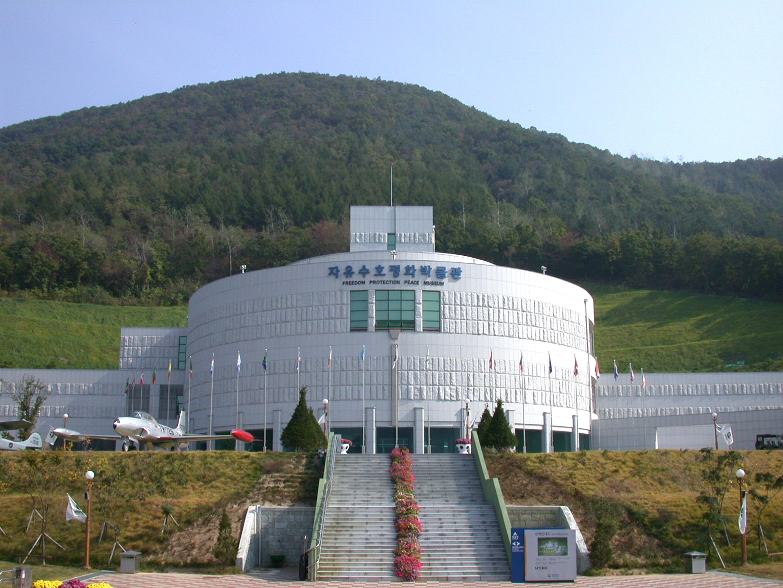 联合国军初战纪念馆1