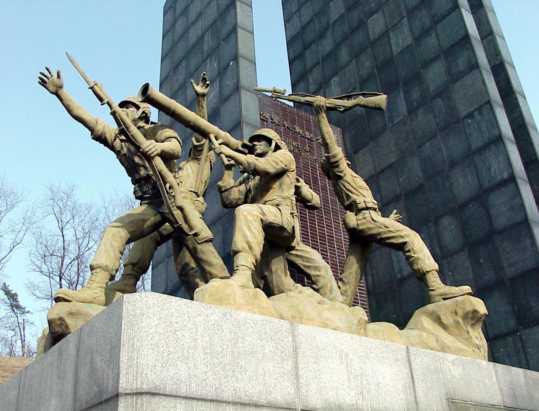 联合国军初战纪念馆2