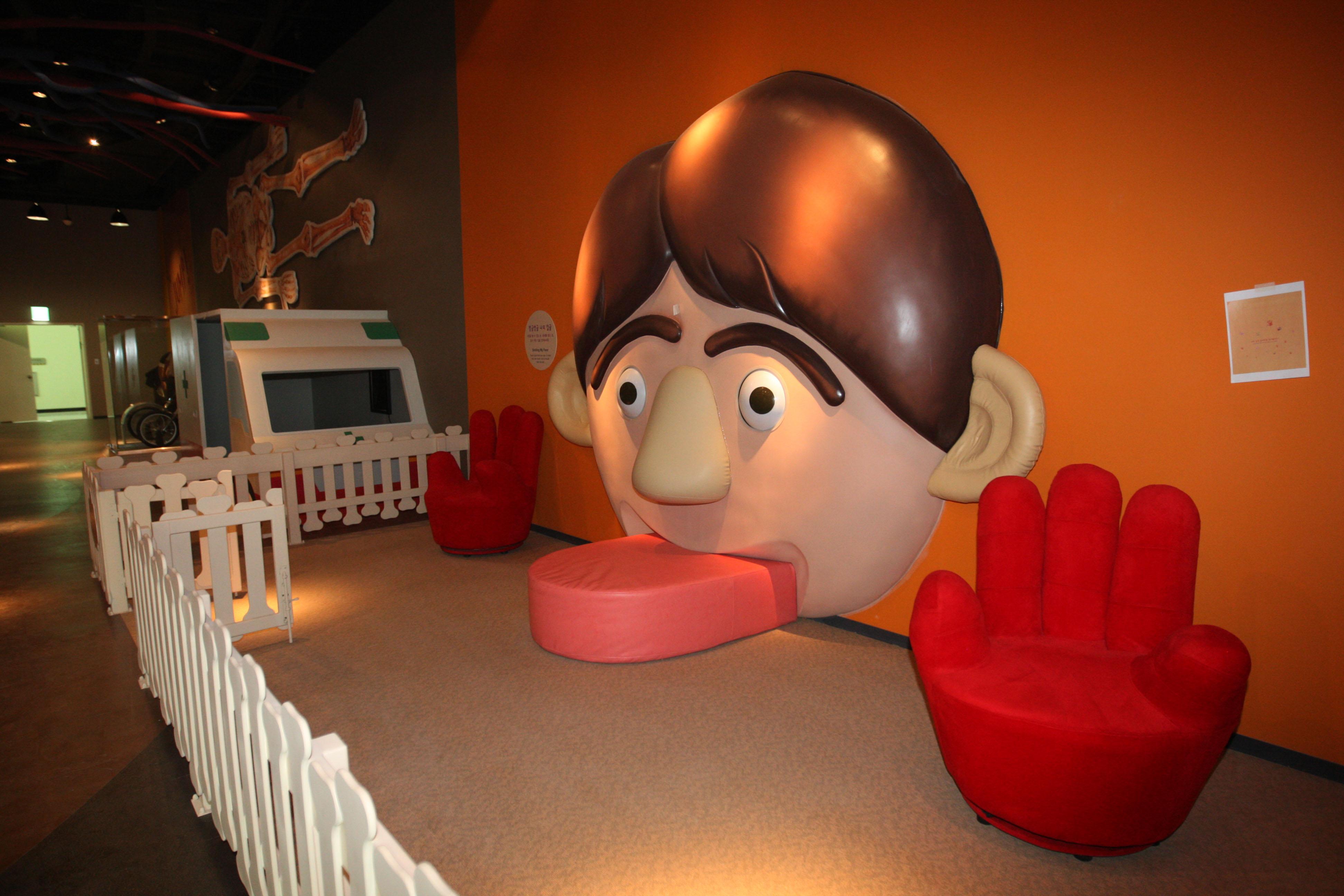 京畿道儿童博物馆