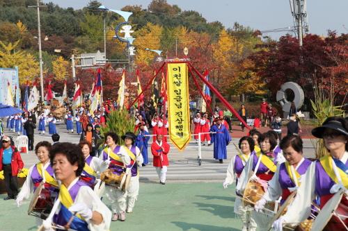 2015 利川大米文化节