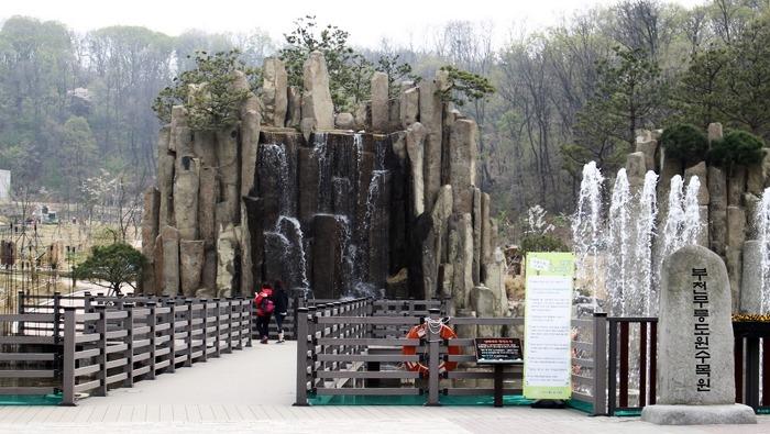 富川武陵桃源树木园