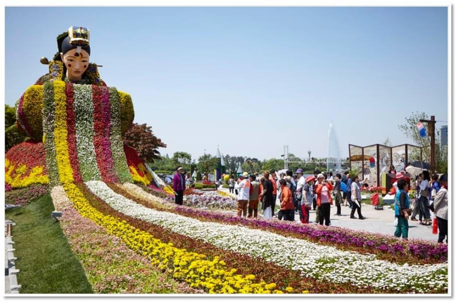 高阳国际花卉博览会