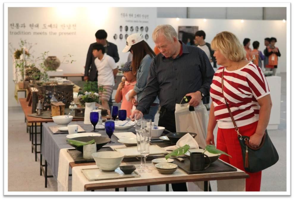 利川陶瓷节