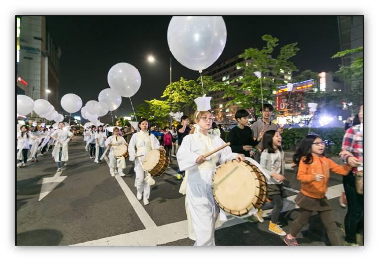 第13届安山国际街头戏剧节