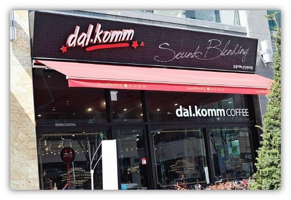 韩剧《太阳的后裔》、《鬼怪》拍摄地之一—盆唐Dal.komm咖啡馆