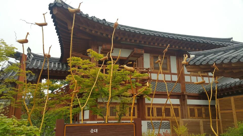 水原传统文化馆