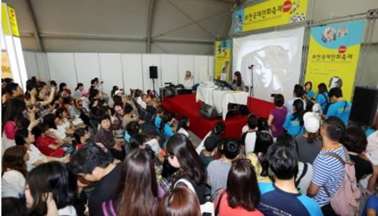 富川国际漫画节