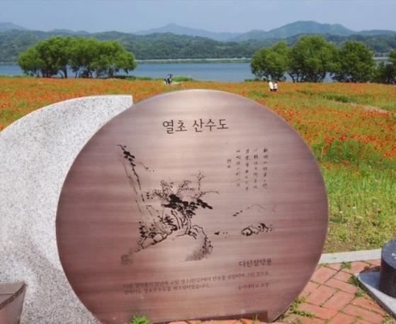 """南杨州""""水之庭院"""""""