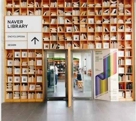 NAVER图书馆(NAVER Library)