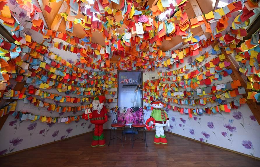 杨平草香香草王国玩具博物馆
