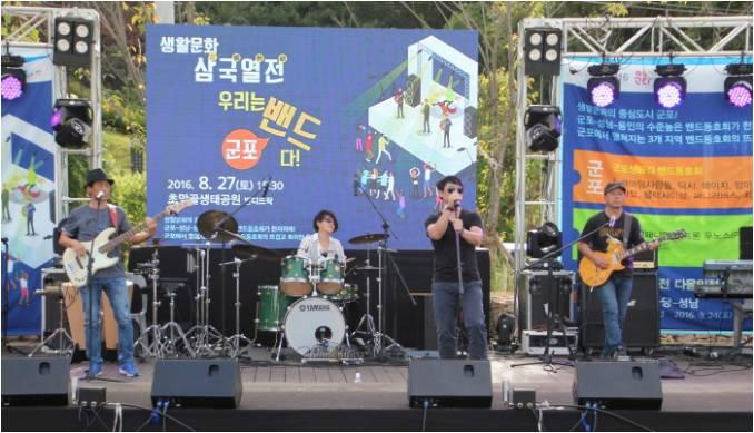 """韩国业余乐队音乐节""""我们是乐队"""""""