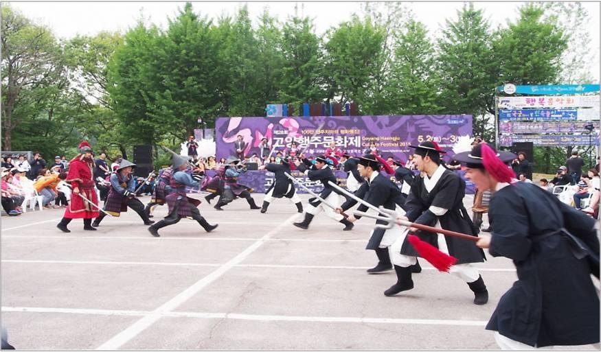 高阳幸州文化节