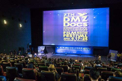 DMZ国际纪录片节开幕
