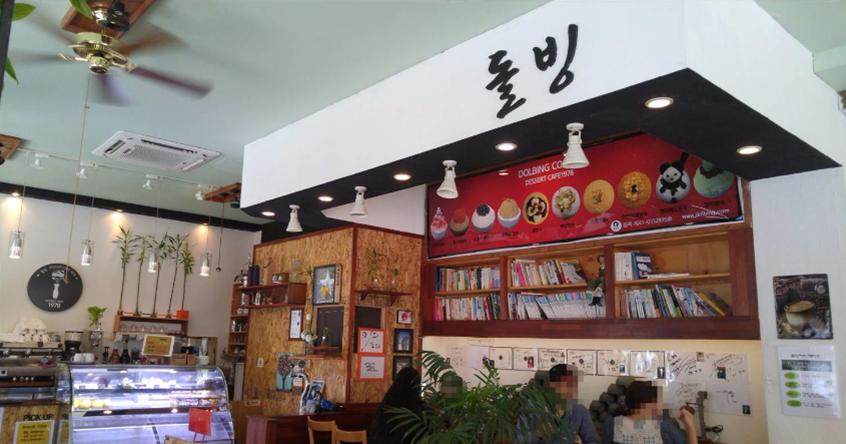 石冰咖啡馆1974