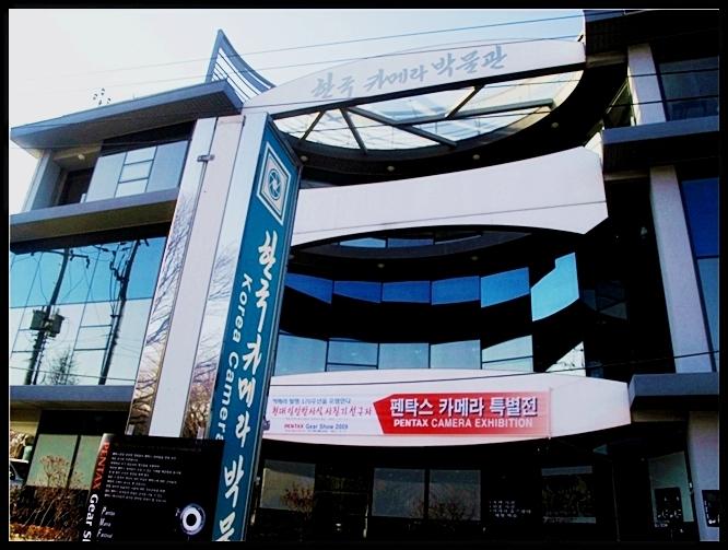 韩国相机博物馆