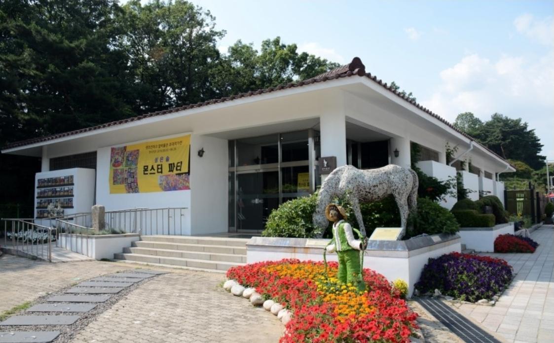 果川马博物馆