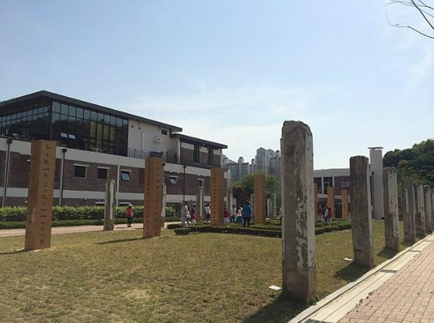 金重业博物馆