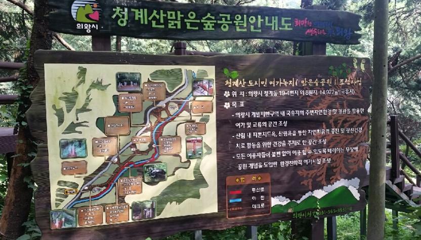 清溪山净林公园