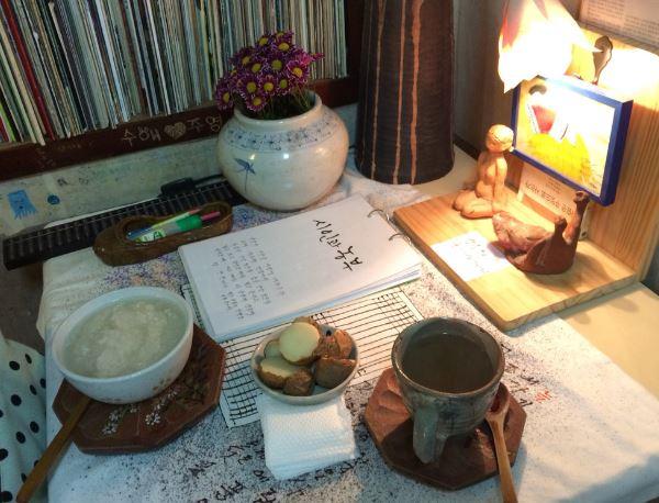 傳統茶館-詩人與農夫(시인과 농부)