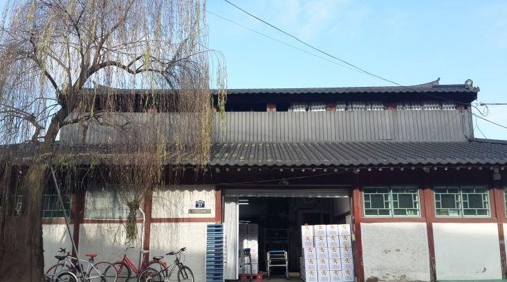 砥平釀酒廠