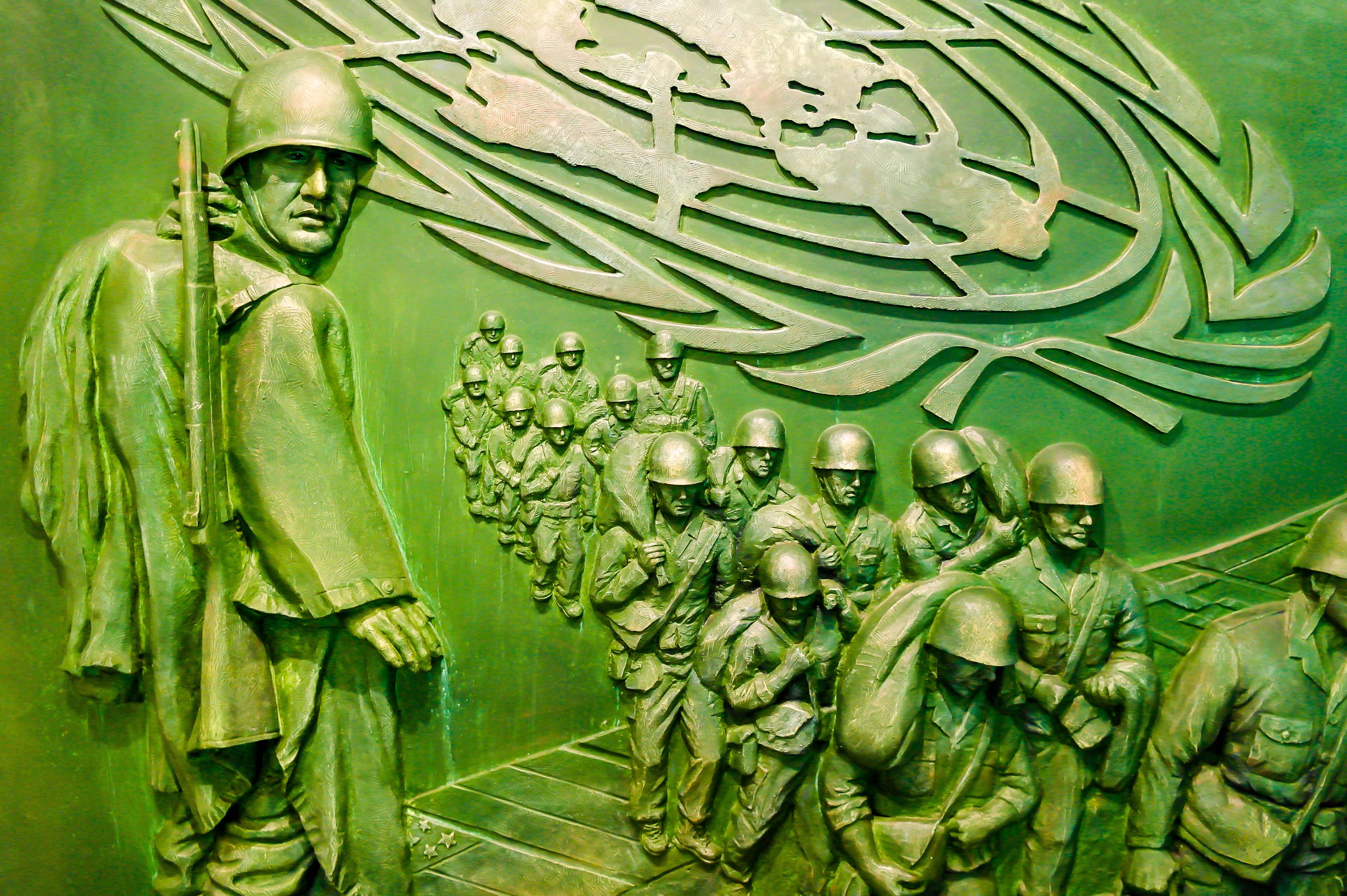 自由守護和平博物館(자유 수호 평화박물관)