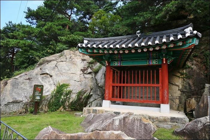 安養石水洞磨崖鐘(안양 석수동 마애종)