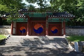楊州鄉校(양주향교)