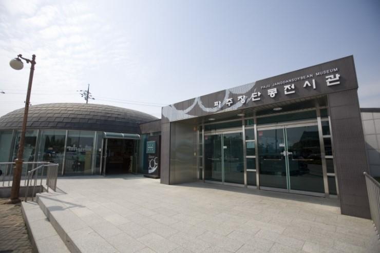 坡州長湍豆展覽館(파주 장단콩 전시관)