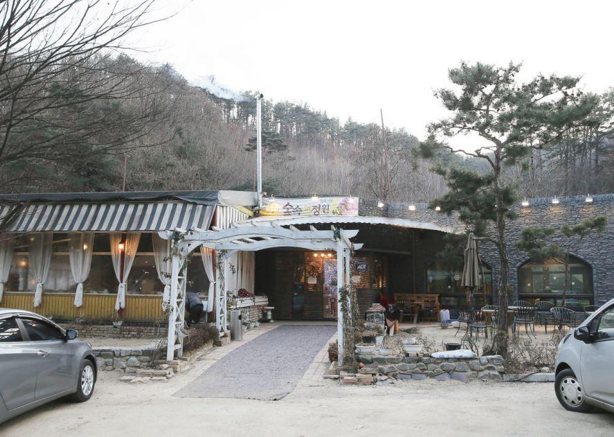 林間庭園(숲속의 정원)京畿東南部地區主題派對場所3