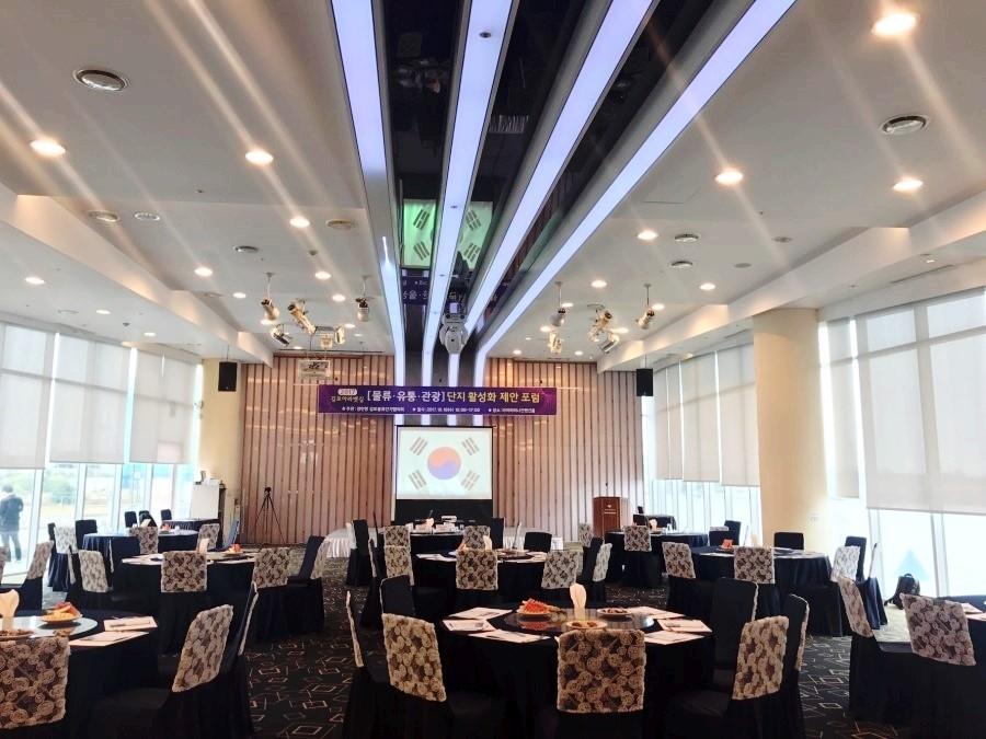Ara Marina會議中心(아라마리나 컨벤션)京畿西北部地區-主題派對場所